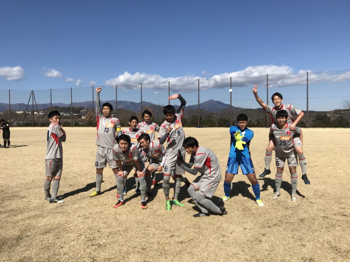 神奈川県社会人サッカー選手権⚽️